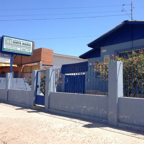Sala Toma De Muestras Las Compañias - La Serena