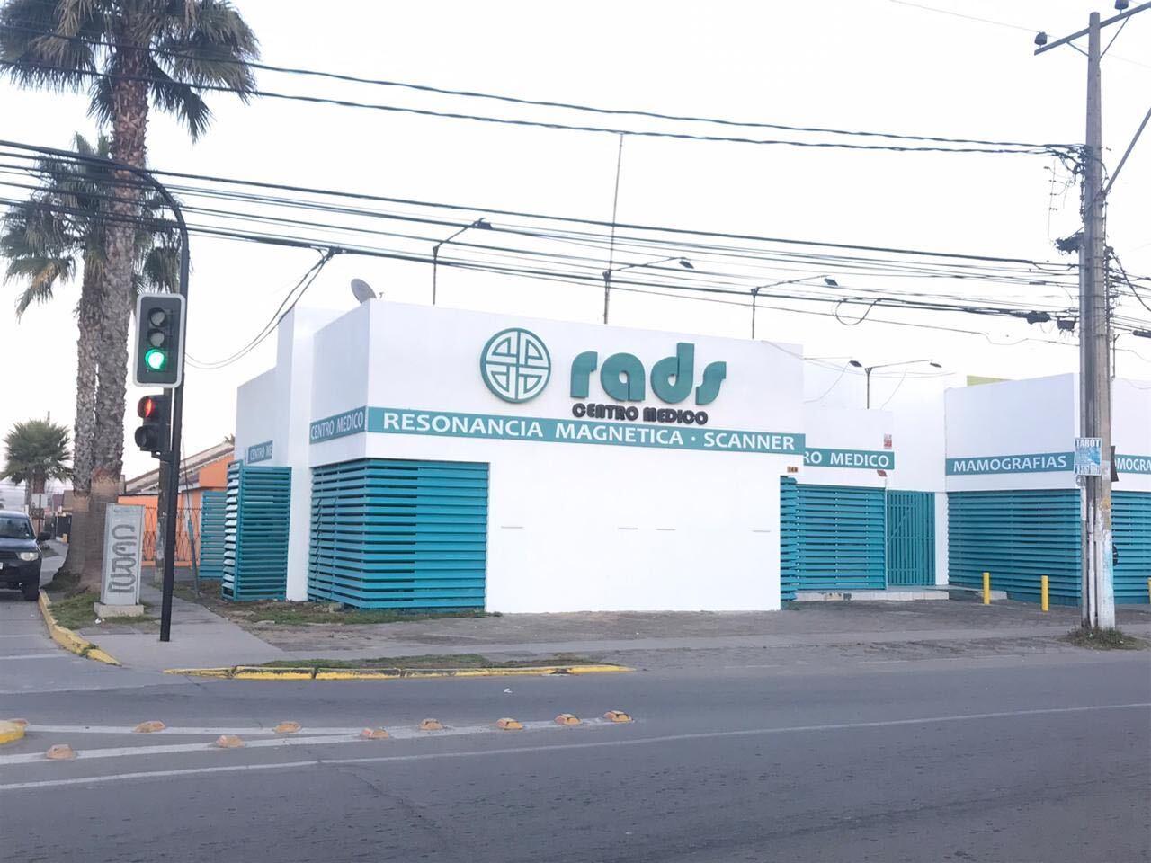 Sala Toma De Muestras El Llano - Coquimbo